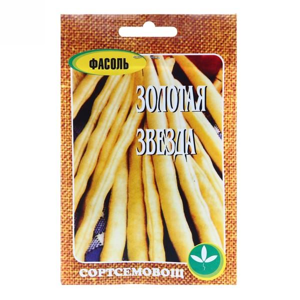 Семена Фасоль Золотая звезда 10шт купить оптом и в розницу