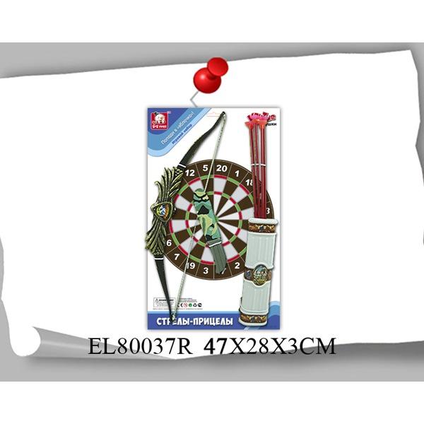 Лук со стрелами 80037ELR на карт. купить оптом и в розницу