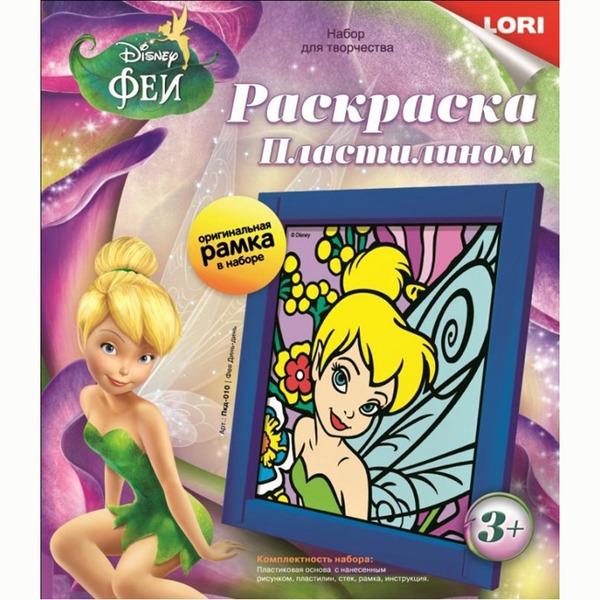 Набор ДТ Картина из пластилина Disney Фея Динь-Динь Пкд-010 Lori купить оптом и в розницу