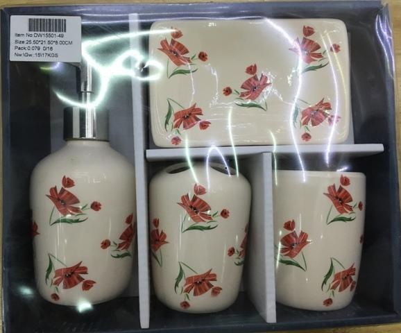 Набор для ванной из 4-х предметов керамический 15501-49 купить оптом и в розницу