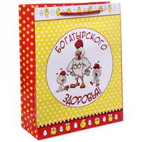 Пакет 26х32 см глянцевый ″Богатырского здоровья!″, Отважные курицы, вертикальный купить оптом и в розницу