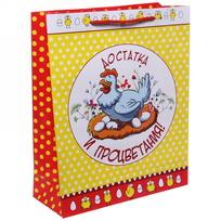 Пакет 26х32 см глянцевый ″Достатка и процветания!″, Отважные курицы, вертикальный купить оптом и в розницу