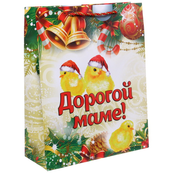 Пакет 26х32 см глянцевый ″Дорогой маме!″, Золотые цыплята, вертикальный купить оптом и в розницу
