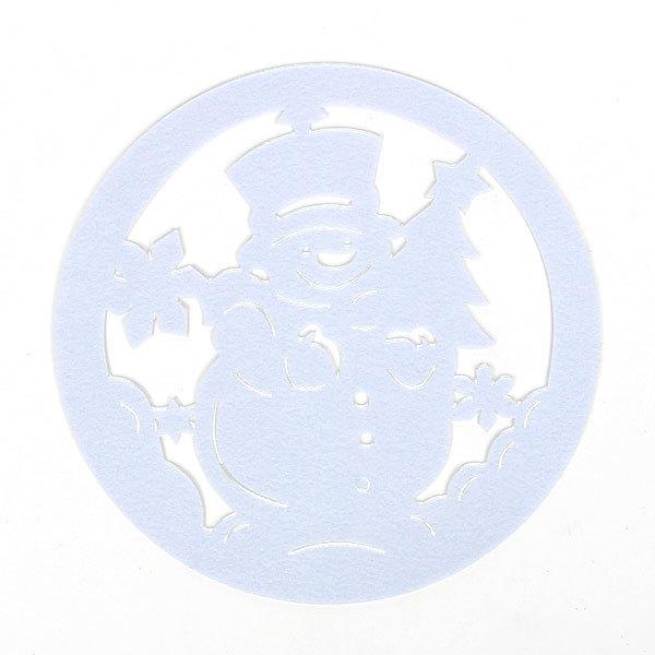 Салфетка на стол 32см ″Снеговичок″, фетр купить оптом и в розницу