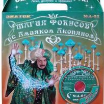 Набор ДТ Фокусы Зеленый с Амаяком Акопяном AN-001 купить оптом и в розницу