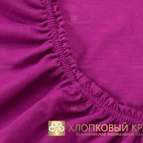 Простынь трикотажная на резинке 90х200х20 фиолет Хлопковый Край купить оптом и в розницу