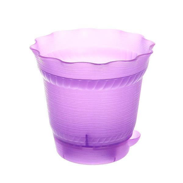 Горшок для цветов 0,5л AQUARELLE с системой подкорневого полива Фиолетовый 901-7 купить оптом и в розницу