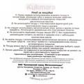 Сковорода ″Традиция светлая″ 24 см литой алюминий со стеклянной крышкой КМ-с242ас купить оптом и в розницу
