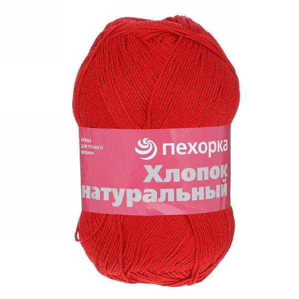 Пряжа для вязания Хлопок натуральный цв.006 красный 500г 5шт купить оптом и в розницу