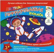 """Бумага цветная 20*20, 8л, 8цв, скрепка, гофрированная, КТС, """"Космонавт"""" купить оптом и в розницу"""