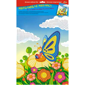 """Набор д/дет.творч.Мозаика """"Бабочка на цветке"""" самоклеящ. мерцающая купить оптом и в розницу"""