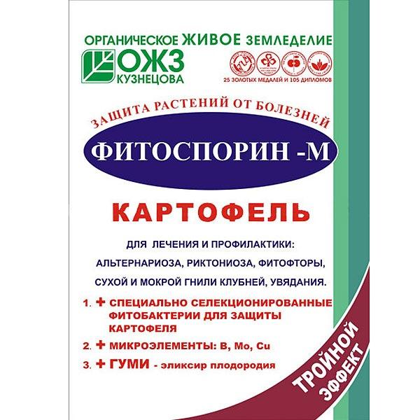 Средство защиты растений от заболеваний 30г Фитоспорин-М картофель купить оптом и в розницу