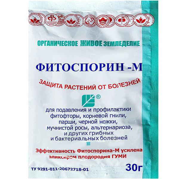 Фитоспорин-М универсал 30 гр ,биофун,порошок,40шт купить оптом и в розницу
