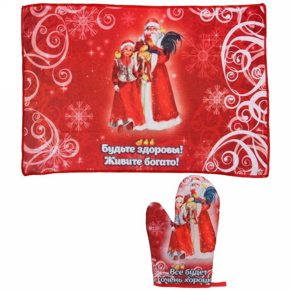 Набор полотенце и варежка ″Будьте здоровы! Живите богато!″, Дед Мороз и внучка купить оптом и в розницу