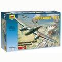 Сб.модель 4809 Советский пикирующий бомбардировщик Пе-2 купить оптом и в розницу