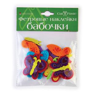 """Наклейки декорат.""""Бабочки-2"""" фетр, 3 вида купить оптом и в розницу"""