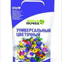 Почвогрунт Универсальный цветочный 5л купить оптом и в розницу