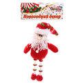 Ёлочная игрушка мягкая 20см ″Дед Мороз с ножками″ купить оптом и в розницу