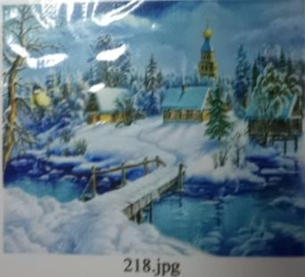 Картина маслом 60*120см ″Зимняя сказка″ SM557 218 купить оптом и в розницу