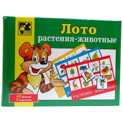 Лото Растения-Животные 80303 Степ /40/ купить оптом и в розницу