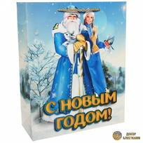 Пакет 26х32 см усиленный с блестками ″С Новым годом!″, Дед Мороз и Снегурочка, вертикальный купить оптом и в розницу