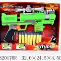 Пистолет 773А с мягкими пулями в кор. купить оптом и в розницу
