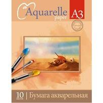 Папка д/акварели 10 л. А3 Солнце С0112-05 купить оптом и в розницу
