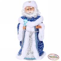Дед Мороз музыкальный 40 см с посохом, синий купить оптом и в розницу