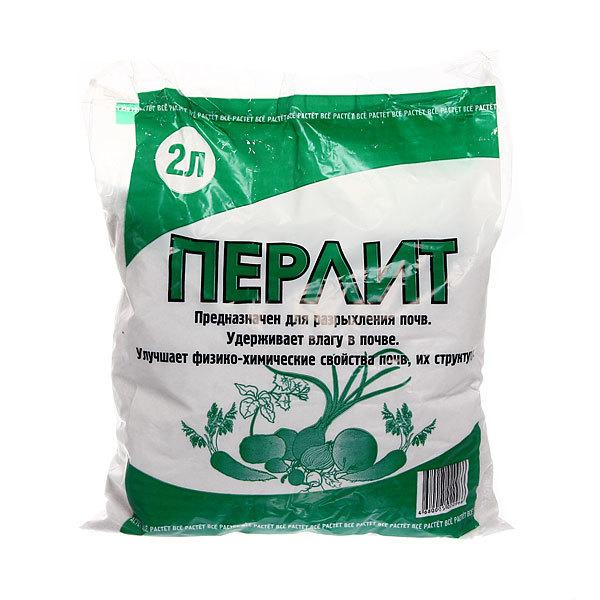 Удобрение минеральное 2 л Перлит купить оптом и в розницу