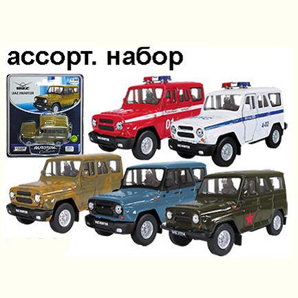 Модель УАЗ HUNTER асс.в бл. 1130 1:60 купить оптом и в розницу