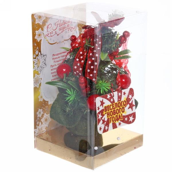 Ёлка 20 см украшенная с подвеской ″Веселого Нового года″ купить оптом и в розницу