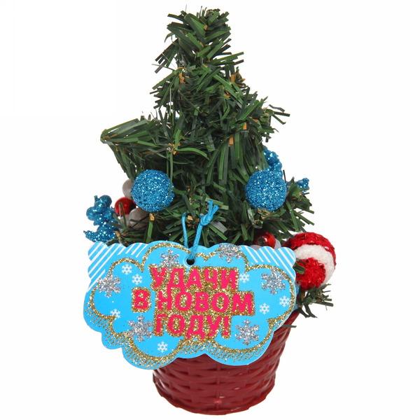 Ёлка 20 см украшенная с подвеской ″Удачи в Новом году!″ купить оптом и в розницу