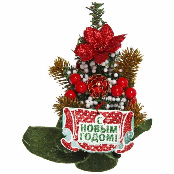 Ёлка 20 см украшенная с подвеской ″С Новым годом″ купить оптом и в розницу