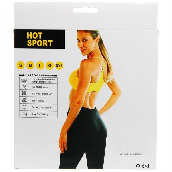 Бриджи для похудения Fitness ST-2022 (р-р XXL) купить оптом и в розницу