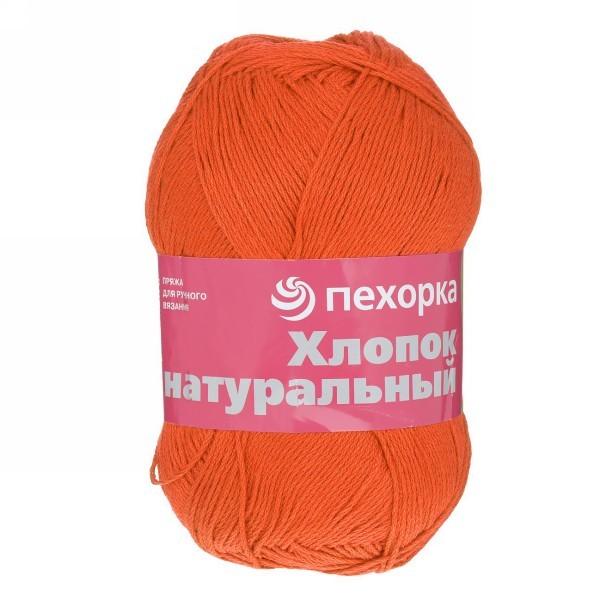 Пряжа для вязания Хлопок натуральный цв.284 оранжевый 500г 5шт купить оптом и в розницу