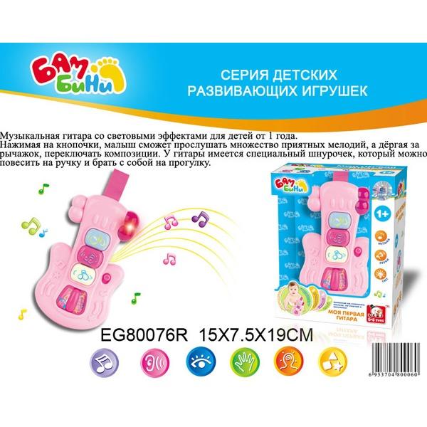 Гитара 80076EGR Бамбини на бат. в кор. купить оптом и в розницу