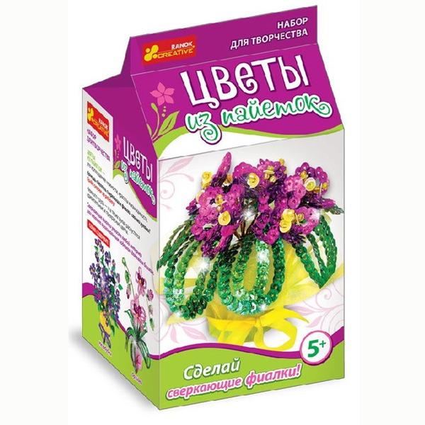 Набор ДТ Цветы из пайеток Фиалки маленькие 15100056Р купить оптом и в розницу