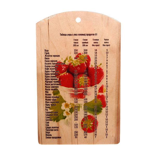 Доска разделочная сувенирная 18*30*0,8см ″Клубника″ купить оптом и в розницу