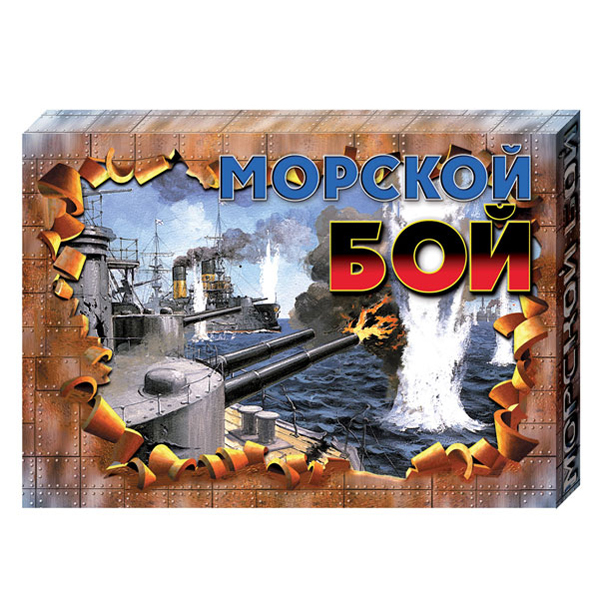 Игра Морской бой ретро 00993 купить оптом и в розницу