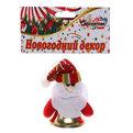Ёлочная игрушка мягкая 8см ″Дед Мороз″ колокольчик купить оптом и в розницу