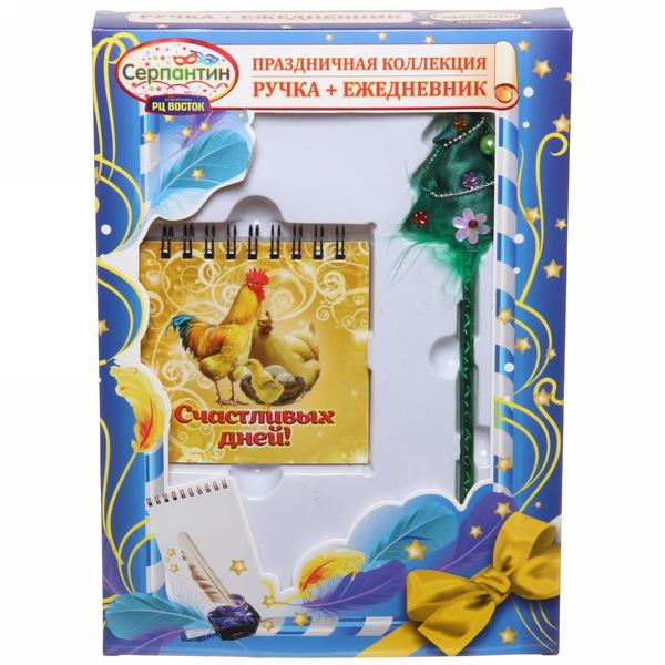 Набор ежедневник и ручка ″Счастливых дней″, Куриное семейство купить оптом и в розницу