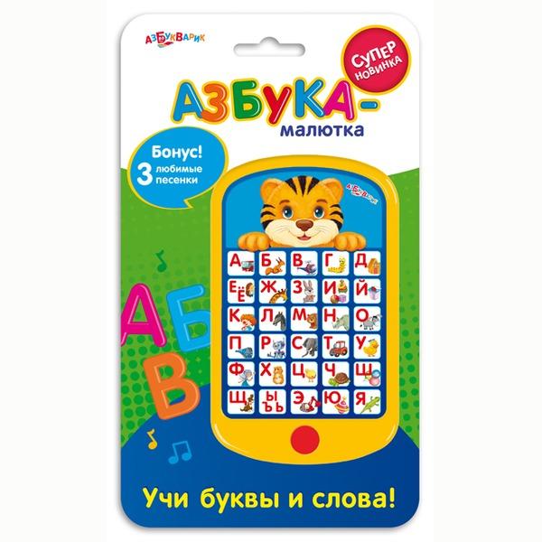 Азбука-малютка 4630014080536 купить оптом и в розницу