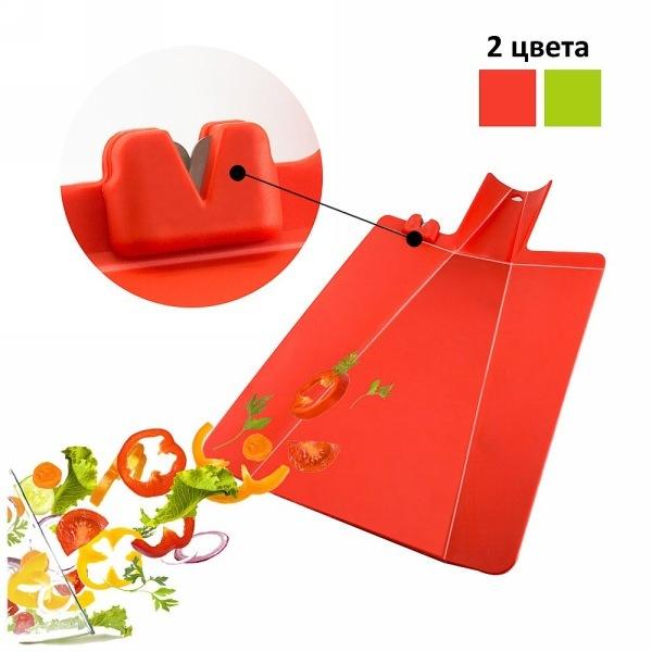 Доска разделочная пластиковая с ножеточкой 20*27 см 2 цвета купить оптом и в розницу