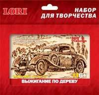 Набор ДТ Выжигание в рамке Ретро-Авто Вр-013 Lori купить оптом и в розницу