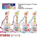 Гитара 058В-ZYK на бат. в пак. купить оптом и в розницу