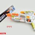 Пистолет 638-1 на бат. в пак. купить оптом и в розницу