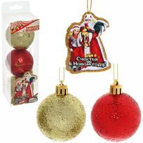 Набор ёлочных шаров (3шт*5см) с подвеской ″Счастья в Новом году!″ (зол-крас-зол) купить оптом и в розницу