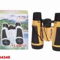 Бинокль 8710A2 в кор. купить оптом и в розницу