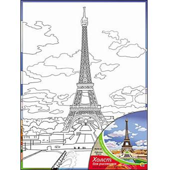 Набор ДТ Роспись по холсту Эйфелевая башня Х-9842 купить оптом и в розницу