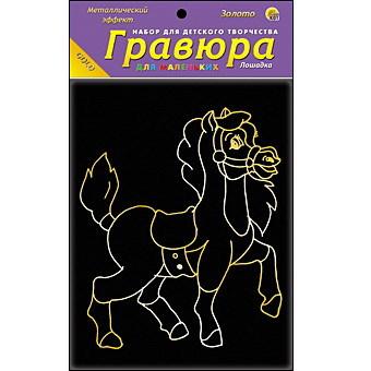 Набор ДТ Гравюра Лошадка с эфф.золото Г-7838 купить оптом и в розницу